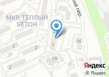 Компания «Центр Дезинфекции Красногорского района» на карте