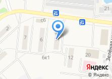 Компания «Почтовое отделение №141580» на карте