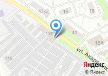Компания «Арт-эм-сервис» на карте