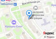 Компания «Агентство оформления документов на загранпаспорт» на карте