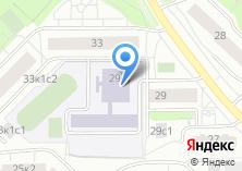 Компания «Центр образования №1463» на карте