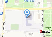 Компания «Средняя общеобразовательная школа №2074» на карте