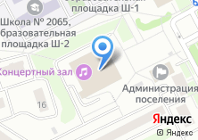 Компания «Городская библиотека» на карте