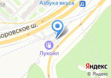 Компания «Автомойка на Боровском шоссе» на карте