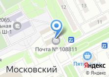 Компания «Почтовое отделение №142784» на карте