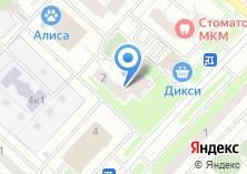 Компания «Солнцево-16» на карте