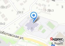 Компания «Средняя общеобразовательная школа №1933» на карте