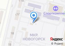 Компания «Храм Покрова Пресвятой Богородицы в Новогорске» на карте