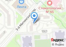 Компания «Студия русского языка и литературы» на карте