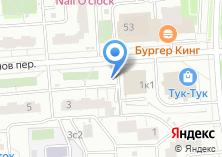 Компания «SKOGA» на карте