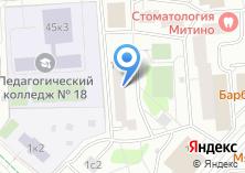 Компания «Митино-15» на карте