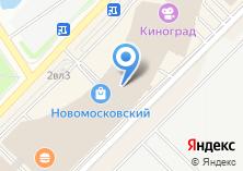 Компания «АлДи» на карте