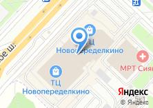 Компания «Магазин чулочно-носочных изделий на Боровском шоссе» на карте