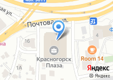 Компания «Красногорск-Плаза» на карте