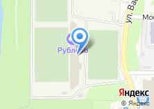 Компания «ДЮСШОР №94» на карте