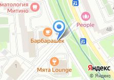 Компания «Киоск мороженного» на карте