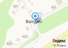 Компания «Валуево» на карте