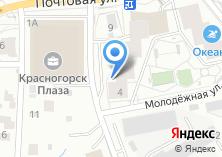 Компания «Красногорское МАТП» на карте
