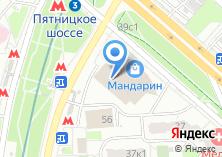 Компания «Магазин обуви и сумок на Пятницком шоссе» на карте