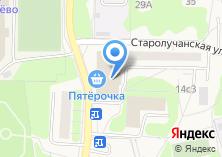 Компания «Строящееся административное здание по ул. Василия Ботылева» на карте