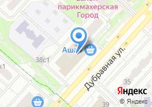 Компания «СитиЛомбард» на карте