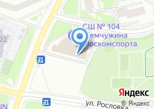 Компания «ДЮСШ №104» на карте