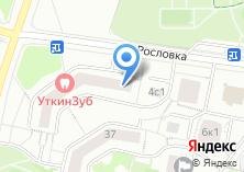 Компания «Аксенея» на карте