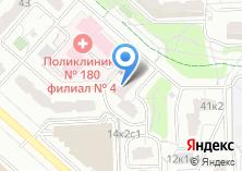 Компания «Овощной магазин на ул. Барышиха» на карте