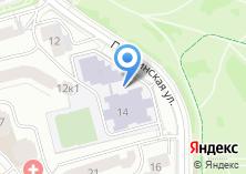 Компания «Гимназия №1544 с дошкольным отделением» на карте