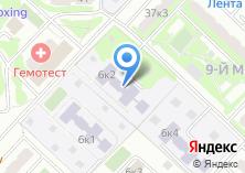 Компания «Детский сад №1736» на карте