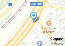 Компания «Шиномонтажная мастерская на Красногорском бульваре» на карте