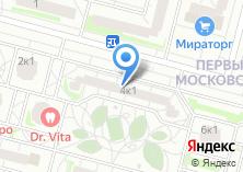 Компания «Строящийся жилой дом по ул. 2-й микрорайон (Московский)» на карте