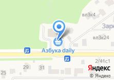Компания «Барт-продукт» на карте