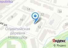Компания «Строящийся жилой дом по ул. Заречная (Химки)» на карте