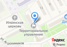 Компания «Немчиновская амбулатория» на карте