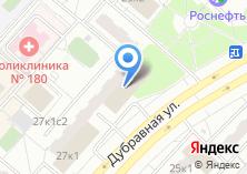 Компания «Бухгалтер.рф» на карте