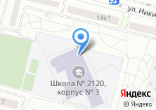 Компания «Школа №2065 с дошкольным отделением» на карте