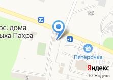 Компания «Кристал Плюс» на карте