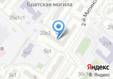 Компания «Магазин хозтоваров на Пятницком шоссе» на карте