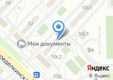 Компания «Адвокат Костанян Н.Н.» на карте