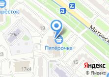 Компания «Митино-23» на карте