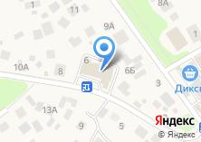 Компания «Немчиновский дворик» на карте