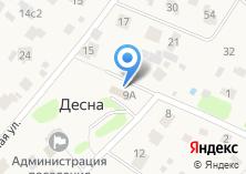 Компания «Десна» на карте