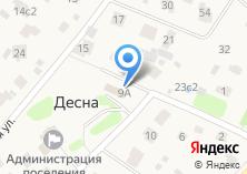Компания «Библиотека №260» на карте
