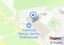 Компания «Тойота Центр Рублевский» на карте
