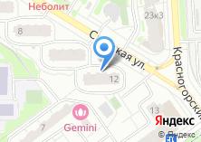 Компания «Продуктовый магазин на Спасской» на карте
