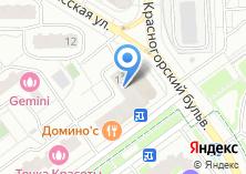 Компания «Строящийся жилой дом по ул. Павшинская пойма (Красногорск)» на карте