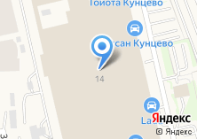 Компания «Форд Центр Кунцево» на карте