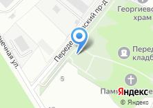 Компания «Передельцевское кладбище» на карте