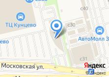 Компания «Автоцентр Кунцево» на карте